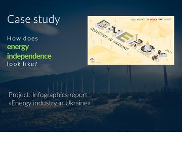 Infographics report ENERGY INDUSTRY IN UKRAINE