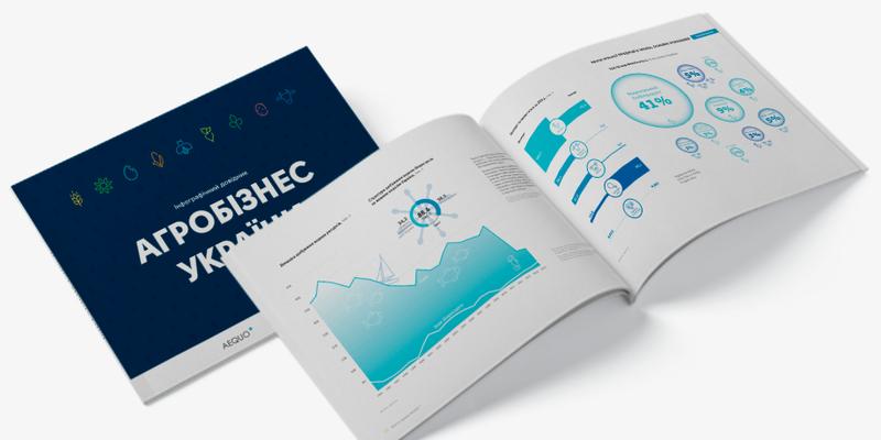 Ukrainian Agribusiness Infographic Report 2016