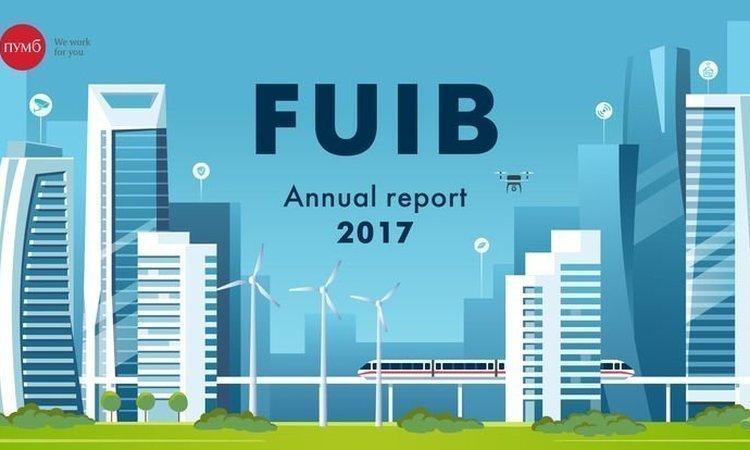 FUIB Annual Report 2017