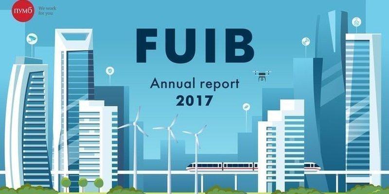 Годовой отчет ПУМБ 2017