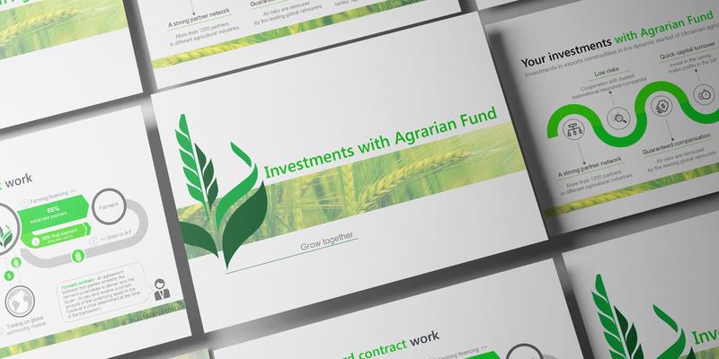 Инвестиции в Аграрный Фонд
