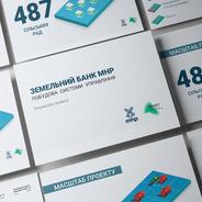 Способы обмерить поле — SmartFarming