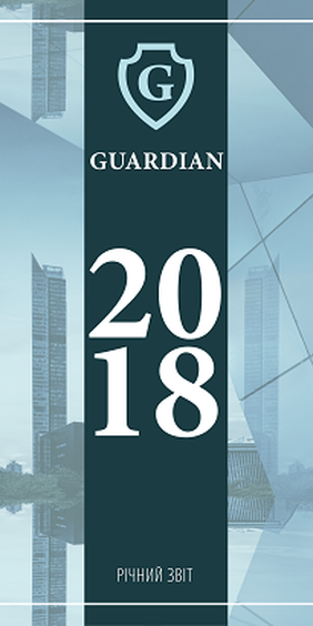 Annual Report Guardian 2018