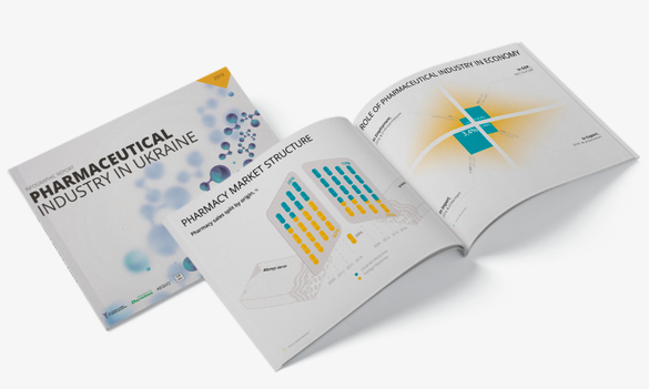 "The Infographic Report ""Pharmaceutical industry of Ukraine 2019"""