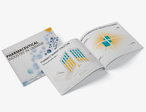 "The Infographic Report ""Pharmaceutical industry of Ukraine 2019"""