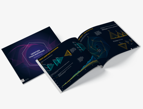 Digital Transformation Atlas 2019