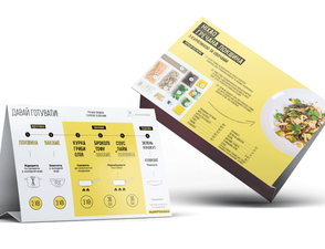 Infographic Recipe for MHP Solutions