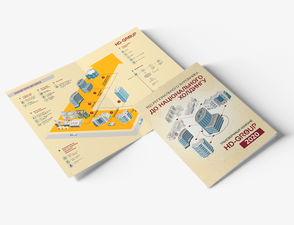 HD Group transformation brochure
